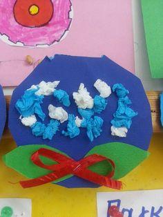 ΟΧΙ Crafts For Kids, Tableware, Grammar, Crafts For Children, Dinnerware, Kids Arts And Crafts, Tablewares, Dishes, Place Settings