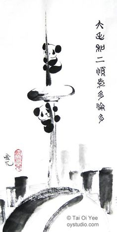 Original Sumi-e For Sale- Tai Oi Yee's Chinese Ink Painting Gallery - Custom Chinese calligraphy- 戴愛兒 - 簡約寫意水墨畫