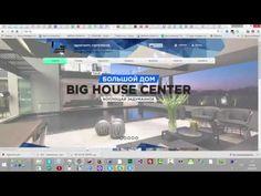 big house center Как построить многотысячную структуру в Big House БЕЗ Р...