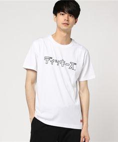 Mens Tops, How To Wear, T Shirt, Google, Fashion, Supreme T Shirt, Moda, Tee Shirt, Fashion Styles