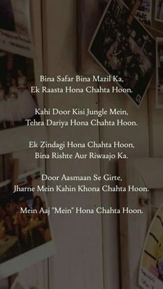 48218990 Pin by Hamed on Alfaaz (Urdu/Hindi poetry) Poet Quotes, Shyari Quotes, Love Quotes Poetry, My Life Quotes, Reality Quotes, True Quotes, Words Quotes, Qoutes, Belief Quotes