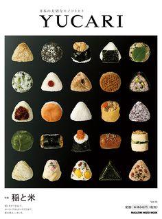 yucari Menu Design, Food Design, Japanese Food Sushi, Food Painting, Food Illustrations, Cute Food, Yummy Drinks, Food Art, Food Food