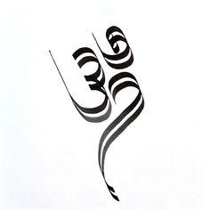 Devanagari Calligraphy Aum by morumore on DeviantArt Hindi Tattoo, Ohm Tattoo, Sanskrit Tattoo, Hanuman Tattoo, Ganesha Tattoo, Marathi Calligraphy Font, Calligraphy Words, Om Trishul Tattoo, New Instagram Logo