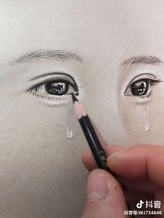 Incredible Drawing Art You Need To See Es ist inkreíble … The post Unglaubliche Zeichnungskunst, die Sie sehen müssen appeared first on Frisuren Tips - People Drawing The Drawing Tips, Painting & Drawing, Drawing Ideas, Drawing Skills, 3d Art Drawing, Drawing Hands, Pencil Drawing Tutorials, Art 3d, Painting Videos