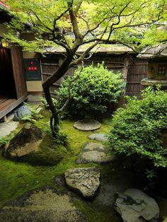 80 Wonderful Side Yard And Backyard Japanese Garden Design Ideas. If you are looking for 80 Wonderful Side Yard And Backyard Japanese Garden Design Ideas, You come to the right […]. Small Japanese Garden, Japanese Garden Design, Japanese Gardens, Japanese Garden Backyard, Japanese Landscape, Chinese Garden, Japanese Style, Japan Garden, Garden Web