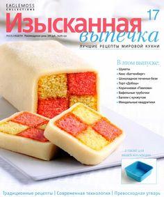 Изысканная выпечка № 17 2012 by Galina Kypr - issuu