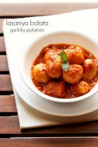 lasaniya batata recipe - spicy garlicky baby potatoes recipe from the gujarati cuisine.