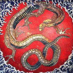 Carl Jung: It is as though consciousness were aware that the dragon is the lower half of man, which indeed and in truth is the case. | Carl Jung Depth Psychology