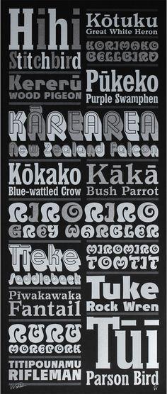Sing by Walter Hansen, via Behance Maori Words, Wood Pigeon, Kiwi Bird, Maori Designs, Maori Art, Sculpture Art, Metal Sculptures, Abstract Sculpture, Bronze Sculpture