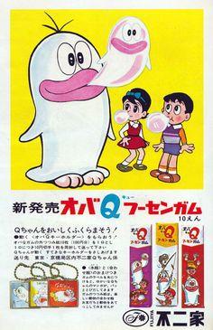 Vintage Japanese ad. ❤