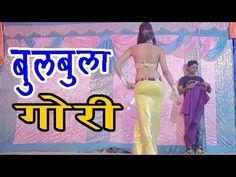 भोजपुरी का सबसे हिट DJ Song, निचे से उठी बुलबुला गोरी, Mahadev Manmauji ... Dj Songs, Films, Digital, Music, Youtube, Life, Movies, Musica, Musik