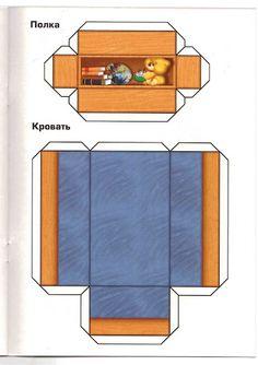 "комната для Кати ""Хатбер-пресс"" 2006 - Светлана Dolls - Picasa Web Albums"