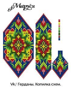 Bead Loom Patterns, Peyote Patterns, Beading Patterns, Cross Stitch Rose, Cross Stitch Flowers, Beading Tutorials, Beading Projects, Cross Stitch Designs, Cross Stitch Patterns