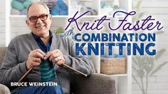 Knitting smooth, even stitches is faster, easier and more comfortable than ever. Fly through knits, purls, ribbing and more with this unique knitting style.