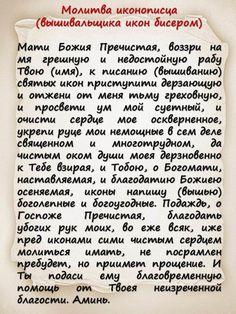 Gallery.ru / Фото #1 - Молитва иконописца - vihrova