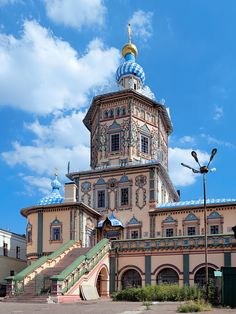Saints Peter and Paul Cathedral in Kazan, Russia dans immagini sacre 6817e96f373f774eaf937a4c4f450296