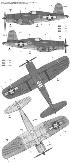 F4U Corsair Three-Color Profile and Paint Guide Added