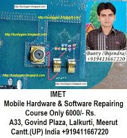 Samsung LCD Display Light Problem Solution Jumper Ways Mobile Phone Locator, T Mobile Phones, Mobile Phone Repair, Phone Companies, Network Solutions, Hardware Software, Electronic Engineering, Samsung Galaxy S, Problem And Solution