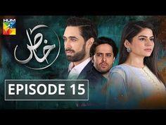 12 Best Pakistani drama images in 2019 | Pakistani dramas