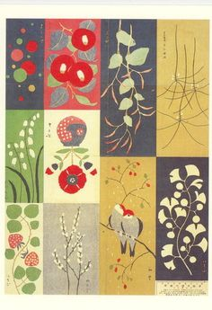 Graphic patterns by Yumeji Takehisa 1915 (Taisho Era) Japan 竹久夢二 Japan Illustration, Pattern Illustration, Design Japonais, Art Japonais, Japan Design, Japanese Patterns, Japanese Prints, Surface Pattern Design, Pattern Art