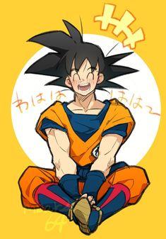 Goku 4, Son Goku, Evil Goku, Akira, Goku Manga, Goku Pics, Armas Ninja, Ball Drawing, Dbz Characters