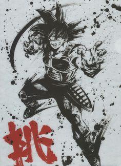 Dragon Ball Z, Manga Anime, Anime Art, Dragon Images, Ink Art, Cool Art, Sketches, Drawings, Artwork