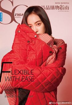 Devilspacezhip: [PICS] F(x) Victoria For January Issue of So Figar...