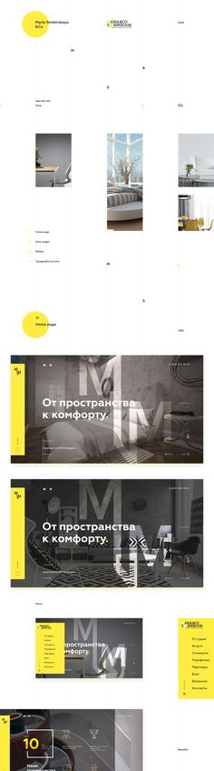 The website design for the design interior studio Maria Simbirskaya & Co from Saint-P, Russia.