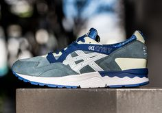 reputable site 0f2cb 4a76b The Asics GEL-Lyte V Goes To Outer Space, Too