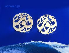 Earrings- rhodium plated- circle shape- Arabic calligraphy- can be customized by any name, logo, or language