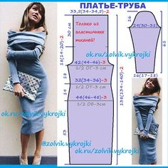 Amazing Sewing Patterns Clone Your Clothes Ideas. Enchanting Sewing Patterns Clone Your Clothes Ideas. Sewing Dress, Dress Sewing Patterns, Doll Clothes Patterns, Sewing Clothes, Clothing Patterns, Barbie Clothes, Fashion Sewing, Diy Fashion, Costura Fashion