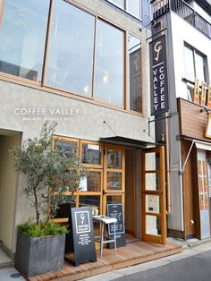 Front And Entry Doors For Your House – The Homeward View Cafe Shop Design, Shop Interior Design, House Design, Coffee Shop Bar, Coffee Cafe, Cafe Restaurant, Restaurant Design, Cafe Display, Cafe Concept