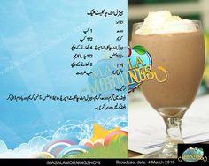 Hazelnut Chocolate Shake #Recipe in Urdu by #ShireenAnwar