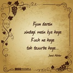 """Kya baat hai!! Golden words by the great poet Javed Akhtar... """"Kyun darein zindagi mein kya hoga / Kuch na hoga toh tazurba hoga"""" Translated as """"Why worry what will happen in life // If nothing else you will experience something"""" via Voompla.com"""