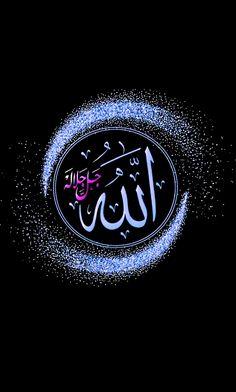 Versions Share ©by:  █║Rhèñdý Hösttâ║█  Thank you for visiting my pin in Pinterest♡ Islamic Wallpaper Iphone, Mecca Wallpaper, Allah Wallpaper, Arabic Calligraphy Design, Arabic Calligraphy Art, Quran Arabic, Allah Names, Islamic Images, Islamic Quotes