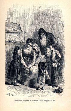 Издания для детей Эдуарда Андреевича Гранстрема (1843—1918) в конце XIX — начале XX в.