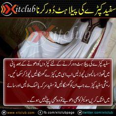 Safeyd Kapre ki pilahat door karna – Home tips in Urdu
