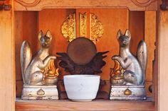 Kasamori Inari des quatre cent soixante-six fois YoHisashiin (Uenosakuragi)   Edo Gofunai pèlerinage Sensha