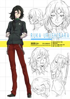 Steins Gate Characters after 10 Years - Ruka Urushibara