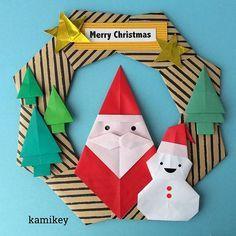 """今日の札幌は外が真っ白、すぐにクリスマスが来てもいいような雪の日でした⛄️ スタンダードなクリスマスカラーのリース 「口ひげサンタ」「サンタ帽」「雪だるま」「もみの木」「お星様」「シンプルリース」の折り方はプロフィールにリンクがあるYouTube""""のkamikey origami """"チャンネルでご覧ください ⛄️ Mustache Santa Santa Hat Snowman Star Simple Wreath designed by me Tutorial on YouTube"""" kamikey origami"""" #折り紙#origami #ハンドメイド#kamikey"""