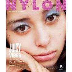 3月28日発売 NYLON JAPAN 5月号の表紙を解禁 COVER GIRLは#中条あやみ 今月号は世界中のitガールがSNSで発信してるハッシュタグ#2000s #00s #2k17 #Y2K からインスパイアされた#00s ファッションを#2k17 のトレンドとミックスしたファッションを提案ナチュラルメイクのブームは終わりブルーアイシャドウとキラキラリップのトレンドをNYLONが発信 ストリートガールのファッションはよりプリティにヴィヴィッドに進化ピンクとキラキラが溢れたジューシーでプリティなNYLONガールが2k17年春ストリートに溢れ出す 今月号はプリティでジューシーkawaiiガールになるためのおしゃれコンテンツがいっぱい juicy vibes中条あやみプリティなジューシーバイヴス2k17 nylon jpn 2k17 spring2017年春のネクストトレンド heartbreak hotelべガスのハートブレイクホテル millenium beautyトキシックな煌めきプリティセレヴ in my tiny worldPOP&HOTな私だけのビューティアイテム…