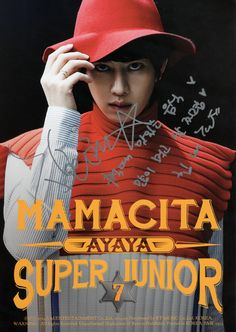 140907 Super Junior Official Website Update – Chuseok Messages from Super Junior - Heechul: Eat a lot of delicious food ♥ in Chuseok and gain weight ♥ fighting >w<