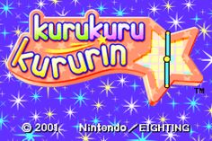 title - Kuru Kuru Kururin (Eighting - GBA - 2001)