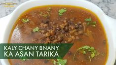 Want to make delicious black Chana in a super easy way? Go with the full video to check out the recipe with Golden_Ki. Daal, Chickpea Curry, Chili, Soup, Beef, Kitchen, Recipes, Cucina