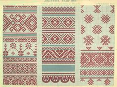 "Photo from album ""Вышивка on Yandex. Russian Cross Stitch, Russian Embroidery, Palestinian Embroidery, Knitting Charts, Filet Crochet, Pagan, Celtic, Bohemian Rug, Pottery"