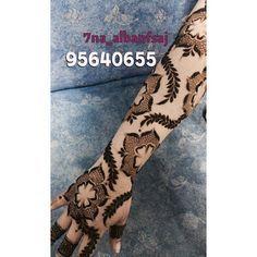 اضافه #حنا #نقش#مسقط Arabic Henna Designs, Modern Mehndi Designs, Wedding Mehndi Designs, Beautiful Henna Designs, Dulhan Mehndi Designs, Beautiful Mehndi, Mehendi, Henna Mehndi, Henna Art
