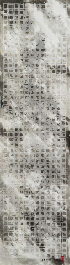 희미한 기억 Misty memories  350*1320 / 방 철린/ 方 喆麟/ Bang, Chul-rin /화선지위에 먹과 파라핀Korean black ink  and paraffin on the Korean drawing paper    2014