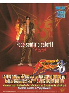 Anúncio de KOF '96.