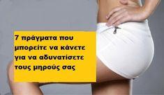 Μεταβολισμός και το αποτελεσματικό αδυνάτισμα - Με Υγεία Kai, Diet, Fitness, Loosing Weight, Excercise, Diets, Health Fitness