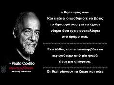 Παουλο Κοελο Γνωμικα | Αποφθεγματα | Paulo Coehlo Quotes - YouTube